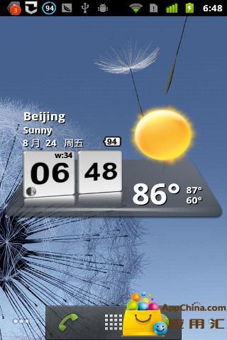3D数字天气时钟截图2