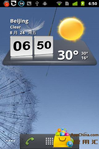 3D数字天气时钟截图3