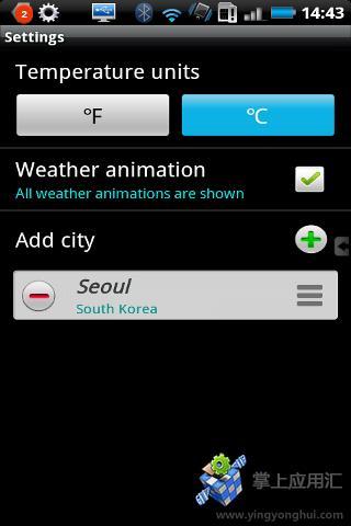 LG桌面天气时钟插件