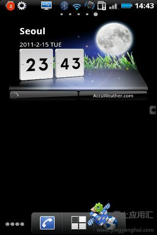 LG桌面天气时钟插件截图1