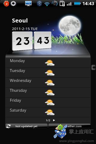 LG桌面天气时钟插件截图2