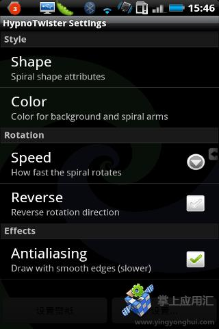 漩涡动态壁纸 個人化 App-癮科技App