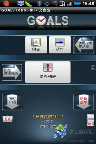 终极任务管理器汉化版