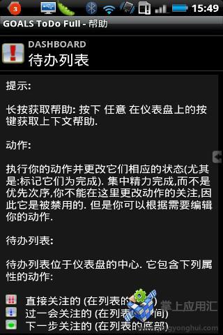 终极任务管理器汉化版 工具 App-愛順發玩APP