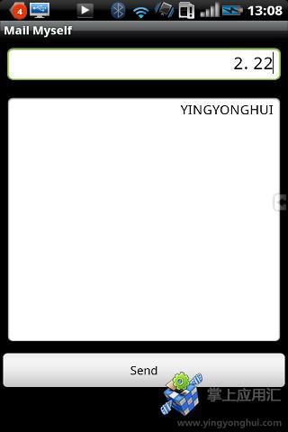 【免費生活App】邮给自己-APP點子