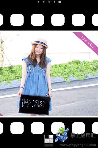 日系美少女时钟壁纸