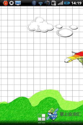 滑翔机器人动态壁纸