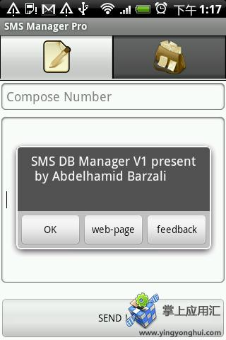 专业短信管理|玩通訊App免費|玩APPs