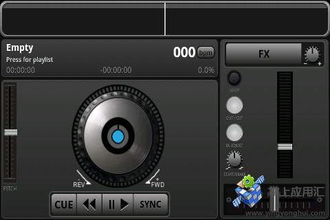 DJ工作室截图2