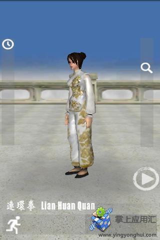 3D功夫-连环拳