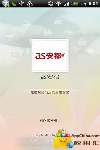 安麗行動卡2.0新版本更新 - 台灣安麗