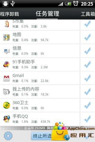 女王(真人美女) gametower - Android Apps on Google Play