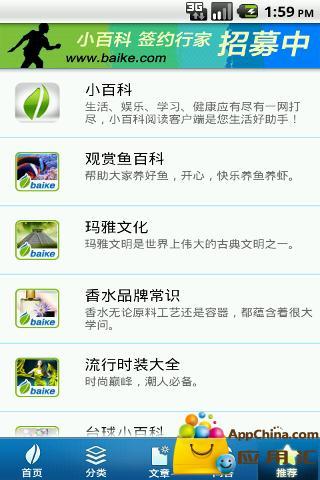 诗歌鉴赏大全 書籍 App-愛順發玩APP
