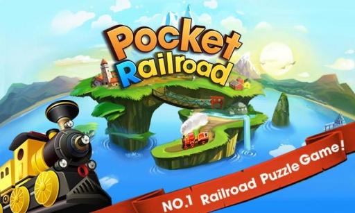 玩免費益智APP|下載口袋铁路大亨 app不用錢|硬是要APP