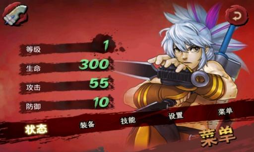 三剑舞特价版截图3