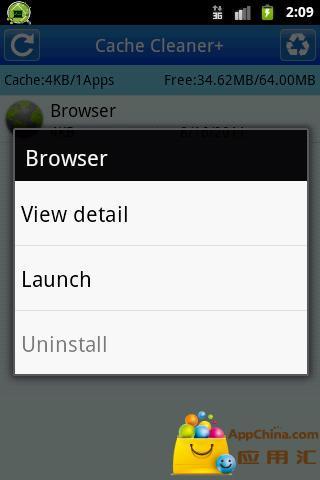 【免費工具App】缓存清理-APP點子