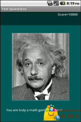 iMathGenius 数学天才