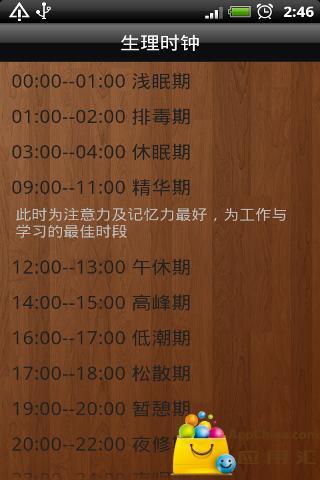 昆山科技大学/ 焦点新闻/ 资工系「聪明随身秘书」 行事历输入不麻烦