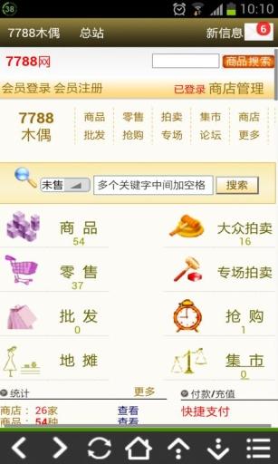 7788木偶网