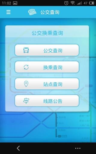 九寨溝 | 大陸旅遊網