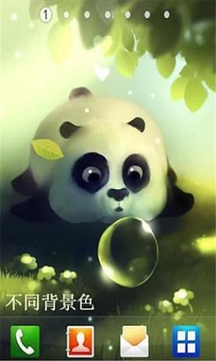 可爱吹泡小熊熊
