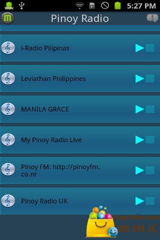 菲律宾电台