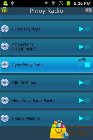 菲律宾电台 生活 App-愛順發玩APP