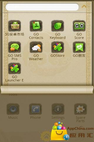 免費下載工具APP|水墨—GO桌面主题 app開箱文|APP開箱王