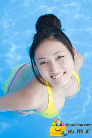 日本泳装偶像纱绫写真集「LOVE14」截图4