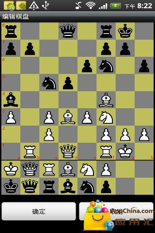 西洋棋图片