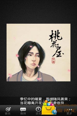 朴一泽-九天星空