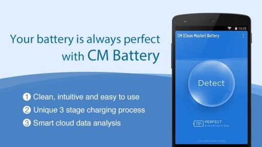 CM电池管家