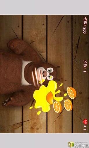 熊大切水果截图3
