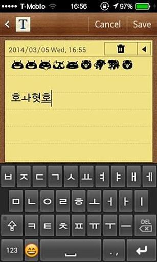 韓國表情符號鍵盤