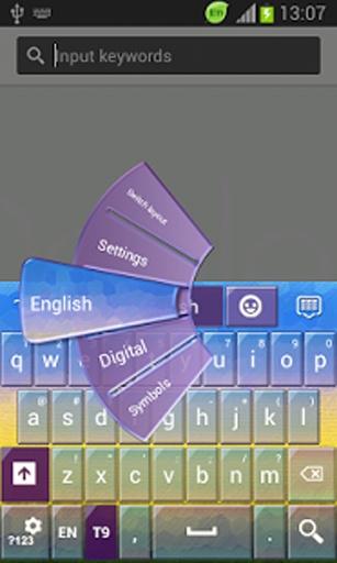 键盘为华为登高伴侣截图2