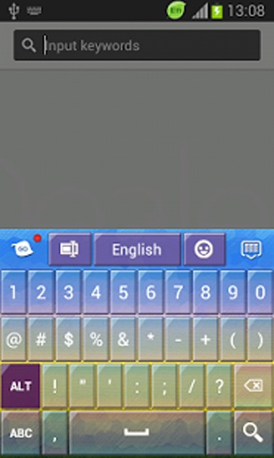 键盘为华为登高伴侣截图5