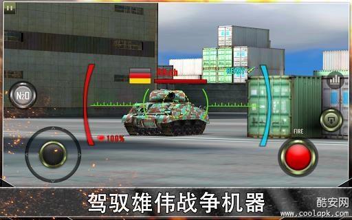 坦克在线:Iron截图1