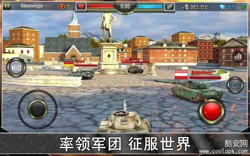 坦克在线:Iron截图2