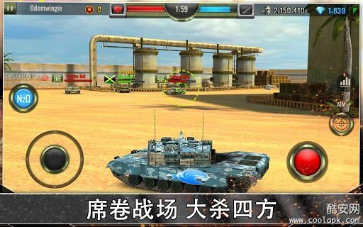 坦克在线:Iron截图3