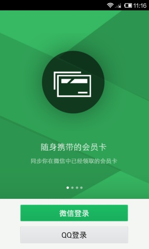 the telegraph for android app market網站相關資料 - 首頁