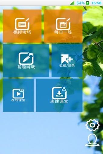 Download world clock for Mac - Softonic