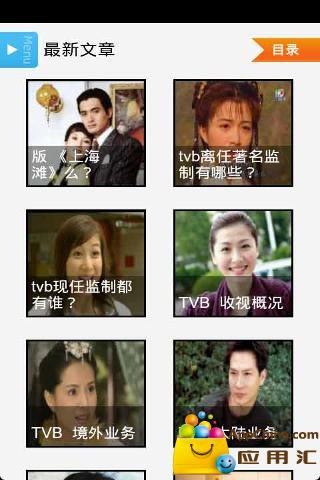 TVB港剧资讯