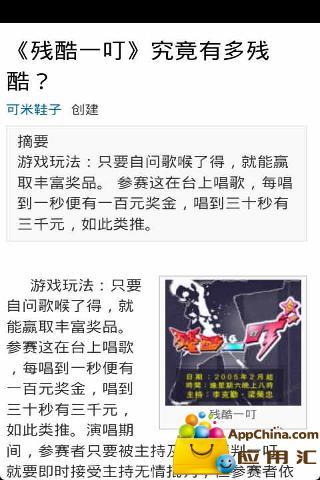 書籍必備免費app推薦|TVB港剧资讯線上免付費app下載|3C達人阿輝的APP