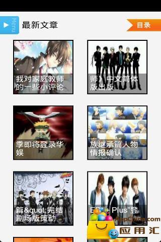 67中國娛樂網-中國最大的娛樂新聞網站