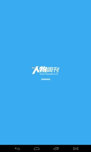 南方人物周刊杂志社 Apps on the App Store - iTunes - Apple
