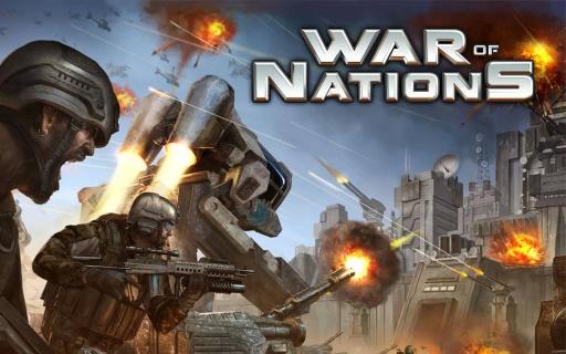 国家战争截图4