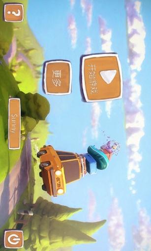 免費賽車遊戲App|阳光旅行|阿達玩APP