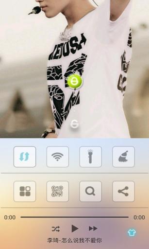 玩免費工具APP|下載shinee李泰民主题锁屏 app不用錢|硬是要APP