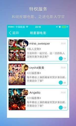 乐影客 - 电影生活 生活 App-愛順發玩APP