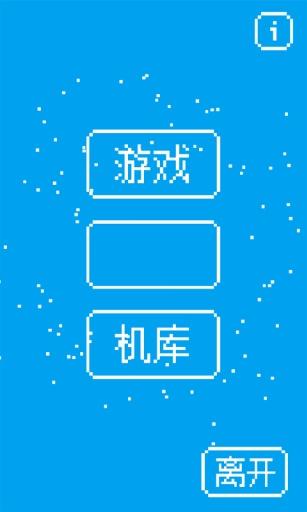健康・医療   So-net